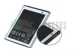 bateria-para-samsung-D_NQ_NP_290615-MLC25253449203_122016-F